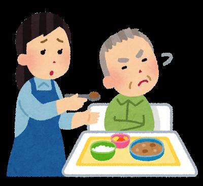高齢者の食べない理由と困ったときの対処法