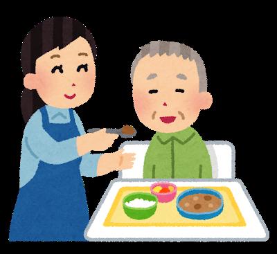 食事介助:安全においしく食べる方法について