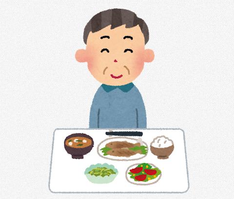 透析中の安心ごはんと食事宅配のメリット
