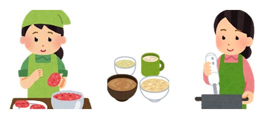 介護食の食事形態について