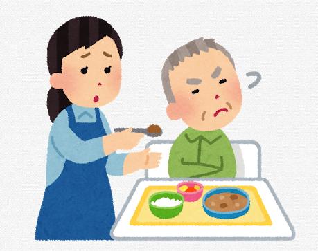 原因がある!高齢者が食べない理由とポイントを紹介