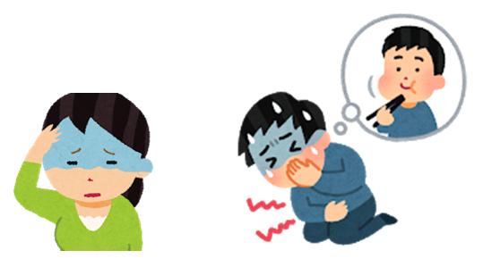 吐き気の原因と対処方法 疾患編