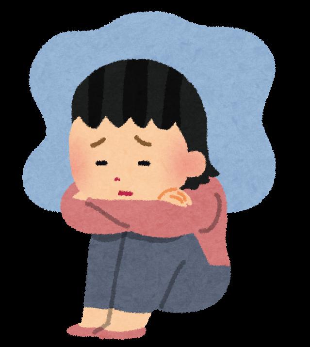 うつ病の原因と心地よく暮らす方法を紹介します