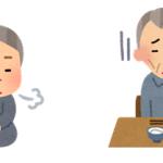 高齢者のうつ病について