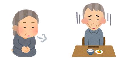 高齢者のうつ病について、原因と特徴