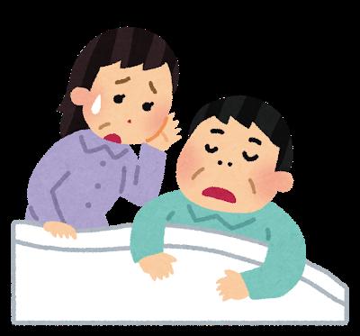 居眠り運転のリスクが5倍に!?睡眠時無呼吸症候群の原因や治療法