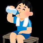 かくれ脱水について|季節の変わり目に要注意