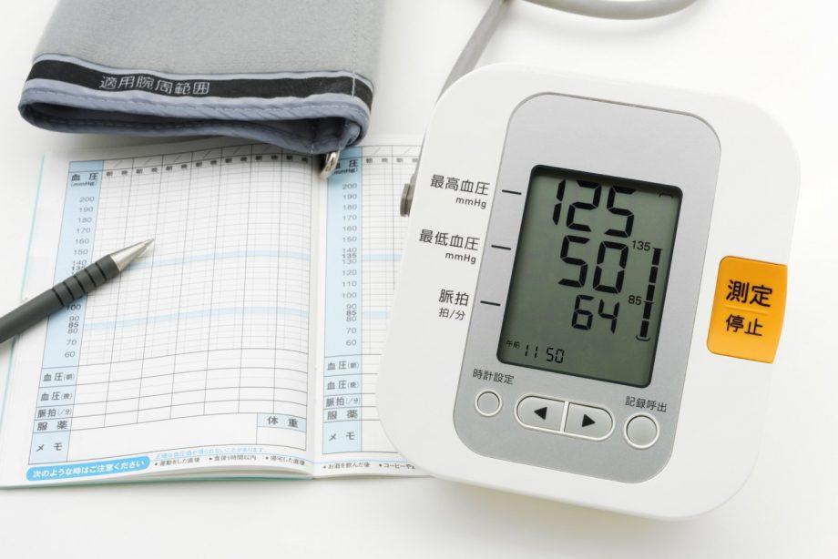 低血圧とは