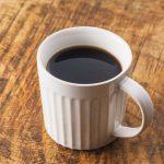 コーヒーは1日何杯までO K?カフェインの効果とは